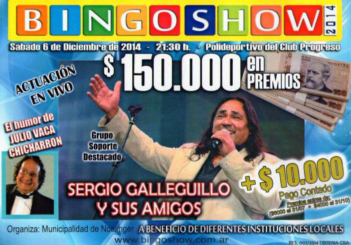 Bingo 2014 Afiche PQ