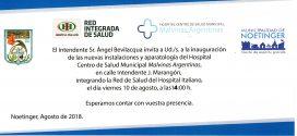 """Cambio de Horario para la inauguración de instalaciones y aparatología del Hospital Centro de Salud """"Malvinas Argentinas"""""""