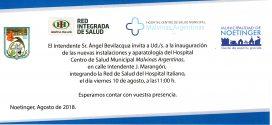 """Inauguración de instalaciones y aparatología del Hospital Centro de Salud """"Malvinas Argentinas"""""""
