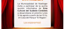 Invitación a Reunión Informativa del ENTE CULTURAL DEL ESTE CORDOBÉS